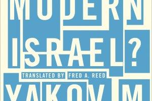 Is Israel AModern State?
