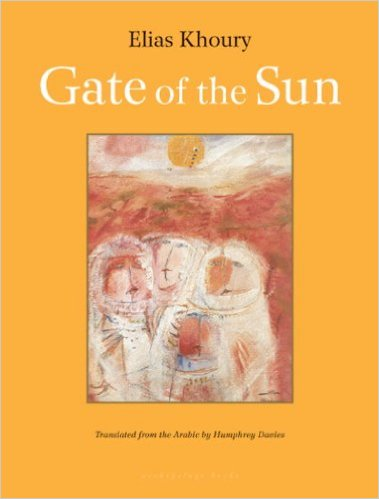 Gate-of-the-sun