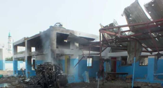 msf-hospital-yemen