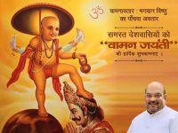Brahmanization OfThe Onam Festival