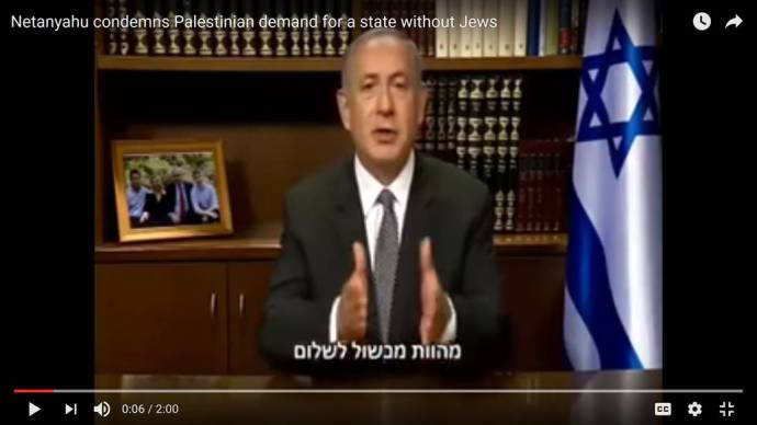netanyahu-youtube