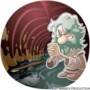 Jonah inside whale clipart by Christian Clip Arts