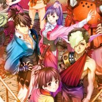 KABANERI OF THE IRON FORTRESS les films