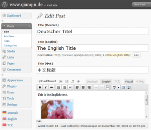 screenshot-qTranslate