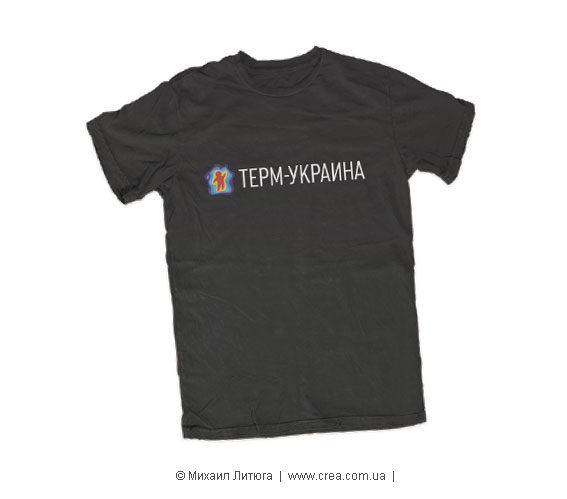 дизайн логотипа для «Терм-Украина» - концепт 1