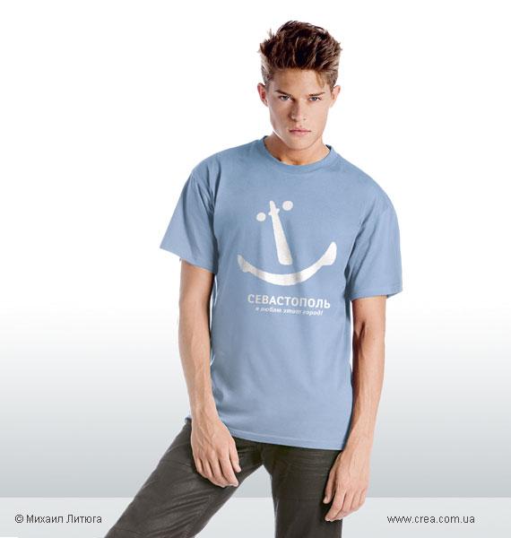 Кликайте, чтобы купить голубую футболку с альтернативным логоттипом Севастополя «я люблю этот город»
