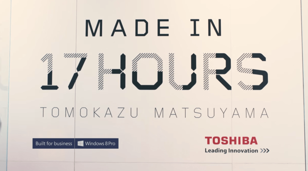 Toshiba Helps an Artist Create an Exhibition in Just 17 Hours! Guerrilla Marketing Photo