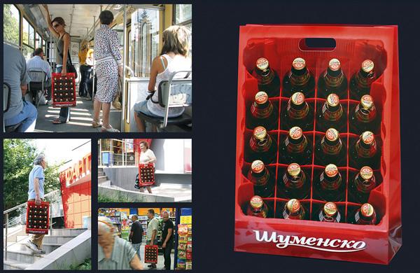 çanta reklamı