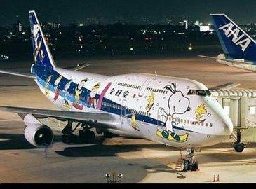 Creative Guerrilla Marketing Ideas for Airplane Campaigns Guerrilla Marketing Photo