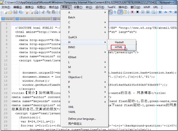 set to html lan