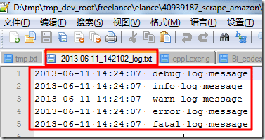file log effect with datetime name and log info