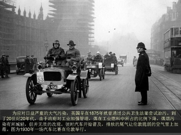 london_dense_fog_06