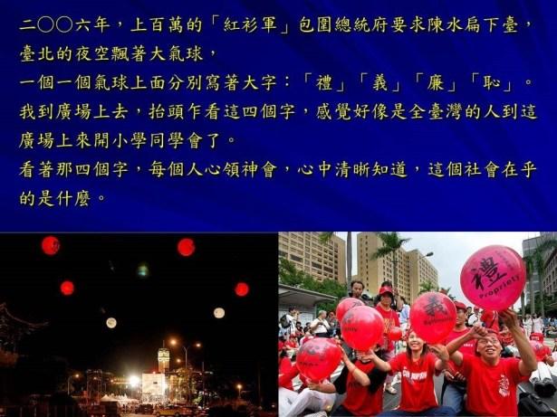 longyingtai_peking_presentation_10