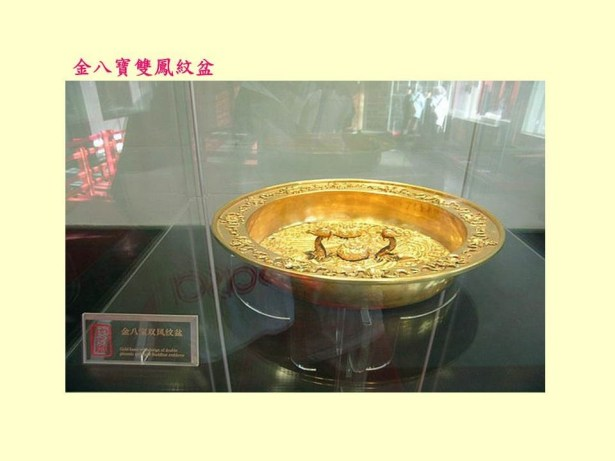 the_imperial_palace_buried_treasure_14