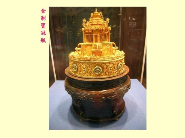 the_imperial_palace_buried_treasure_23
