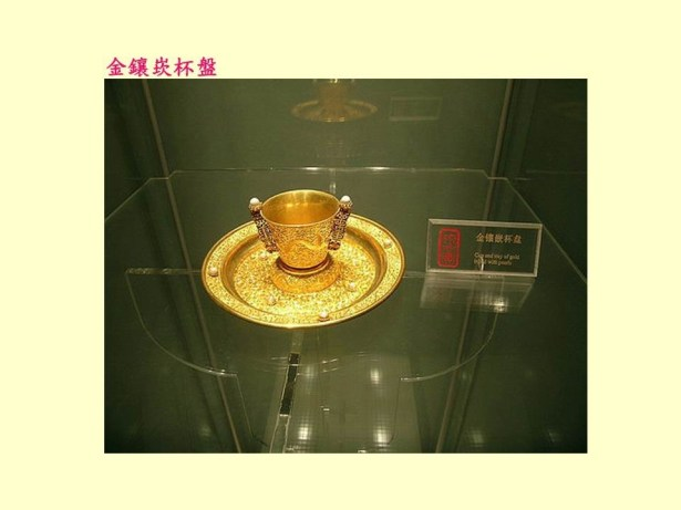 the_imperial_palace_buried_treasure_41