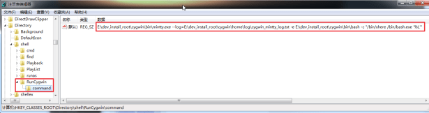 runcygwin command value include mintty log para