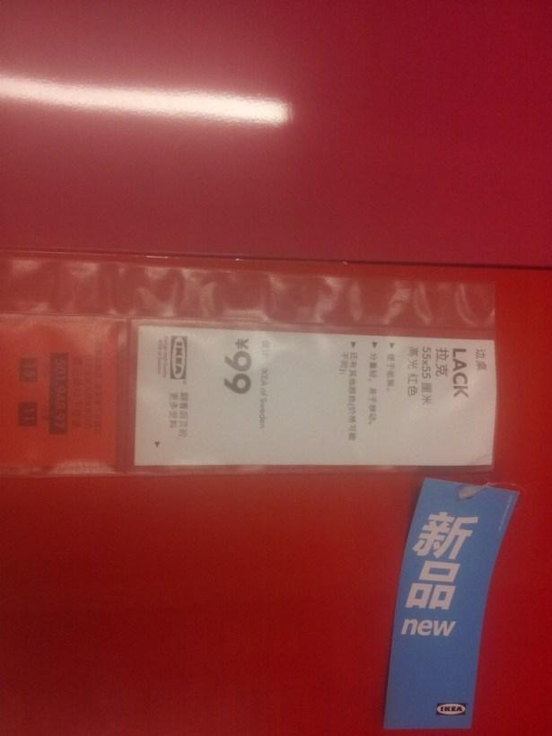 wuxi_ikea_third_floor_furniture_exhibition_94