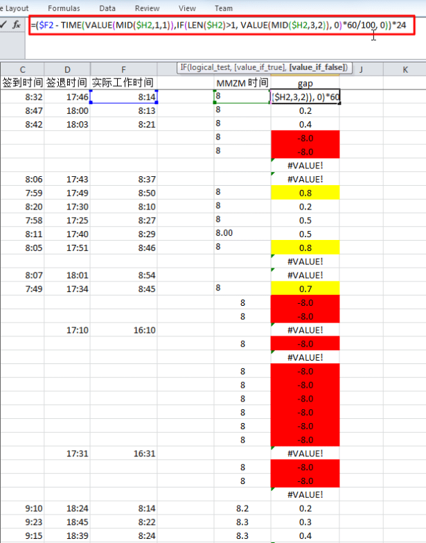 excel cell formula calc time diff support h2 two mode