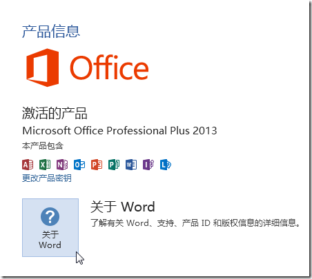 office 2013 include word now activated