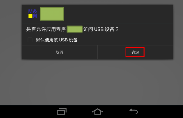 allow this app access usb device choose yes