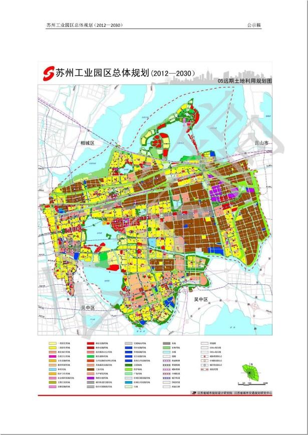 sip planning 2012 2030 - 9