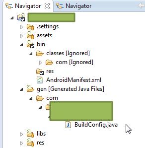 still not gen r.java file
