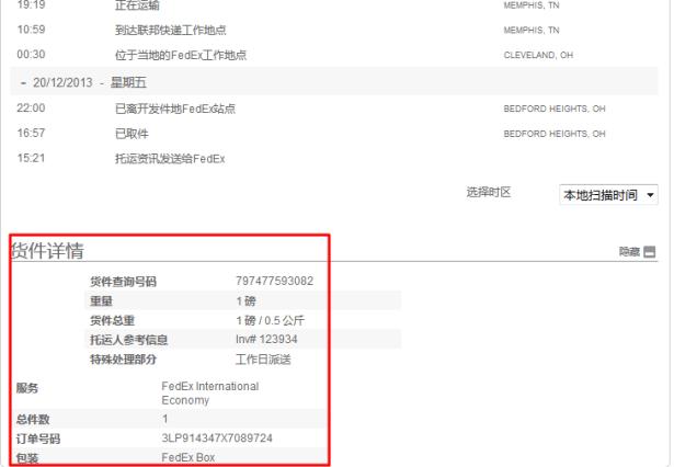 tracking detail info for bt hart modem on fedex - 2