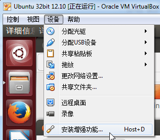 virtualbox device install enhanced functions