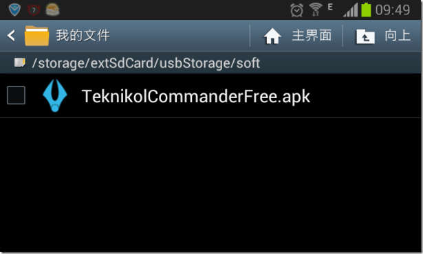 download teknikol commander free apk on android