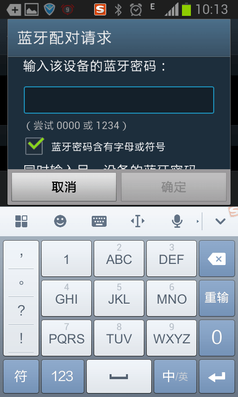 pull down to show option bluetooth paircode contain char and symbol then select