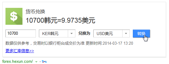 change from ker hanyuan to usd dollor