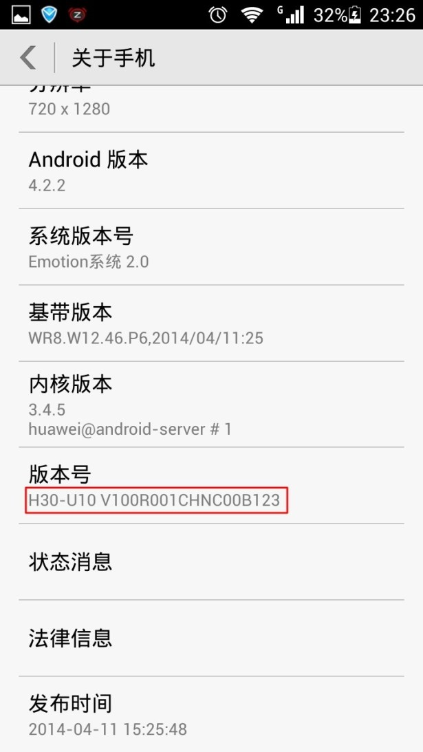 h30-u10 about info page 2 version is B123