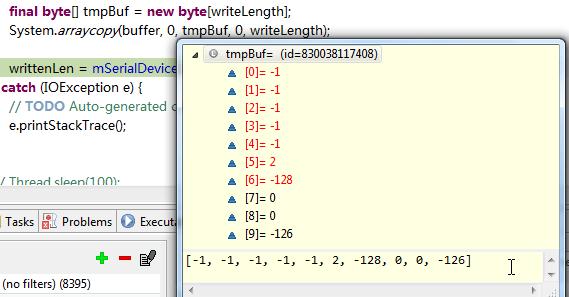 java use system.arraycopy can copy byte array