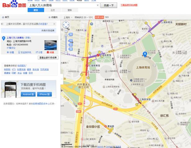 shanghai stadium location map more detail