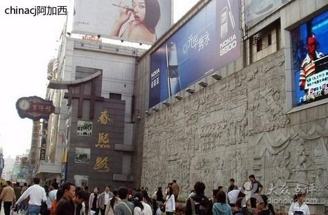 chunxi road entry view by ajiaxi