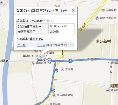 transfer from qinhu xincun to haodejia