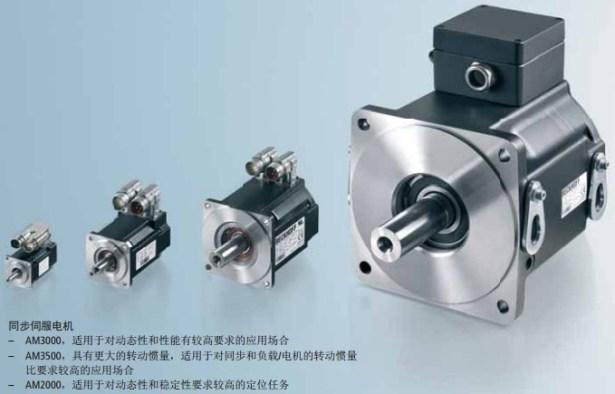beckhoff sync motor am3000 am3500 am2000
