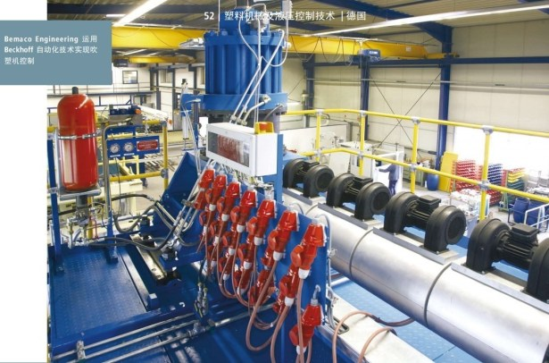 bemaco engineering use beckhoff automation technology use for blow machine