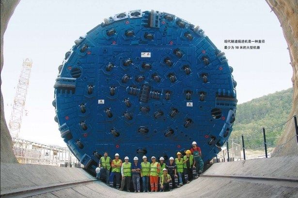 modern tunnel excavator is dimension large than 10 meter device