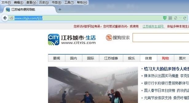 jump to telecom page cityjs com