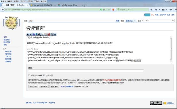 edit mainpage show wiki edit