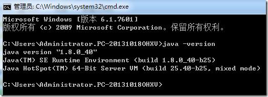 makesure here java is 64bit 1.8.0_40 version