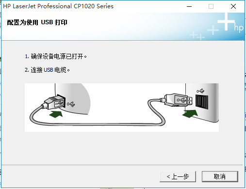 above step makesure printer connected cp1020