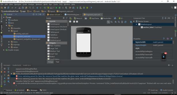 see android studio ide main ui