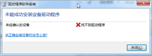 unchecked device for p1106