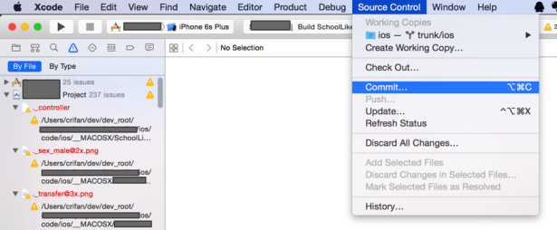 xcode source control commit see