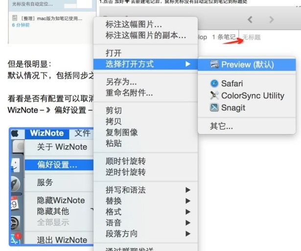evernote inside note right click image use preview to see