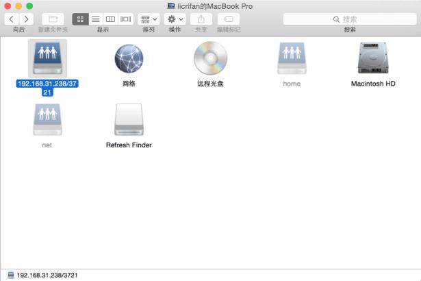 use command up to upper level folder