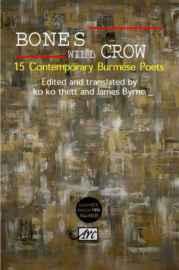 bones-will-crow